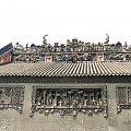 Autentyczny zabytek w Kantonie - świątynia Przodków Rodziny Chen #Chiny